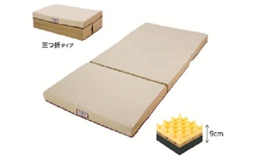18M13 昭和西川 スリープスパ ふとんBASIC スタンダードタイプ  セミダブルサイズ