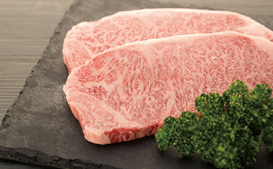 「いわて黒毛和牛」A5ランク サーロインステーキ用 200g×2枚