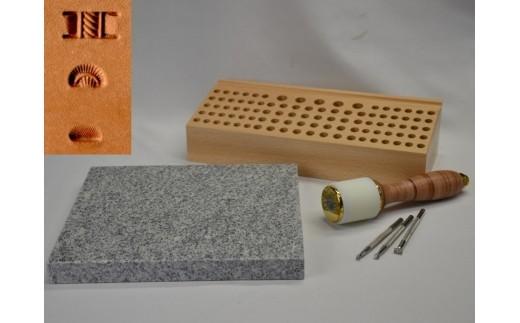 E-49 プロ用レザーカービング・刻印セット B【10pt】