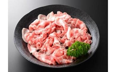 超お得!大分県産豚肉切り落とし3kg(500g×6パック)