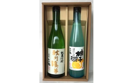 「千代鶴 特醸セットA-10」純米吟醸秋川渓谷720mlと柚子酒(ゆずざけ)500mlの詰合せ
