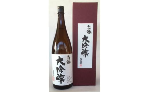 「千代鶴 特醸セットA-7」大吟醸1.8Ⅼ