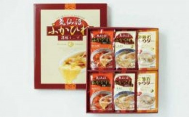気仙沼ふかひれ濃縮スープ6袋 化粧箱入(広東風・四川風・チャウダー各2袋)