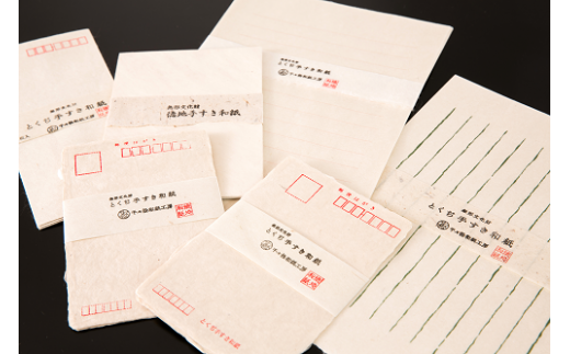 30E-080 山口徳地手すき和紙レターセット