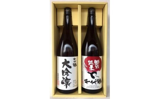 「千代鶴 特醸セットA-6」大吟醸・特別純米1.8Lの詰合せ