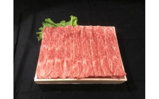 A-213 牛肉モモうす切りすきしゃぶ用【1pt】