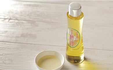 気仙沼産 黄金 椿油 80ml  1本