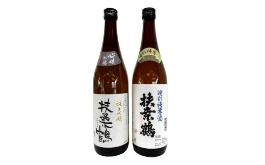 A-103 益田の銘酒、扶桑鶴「純米吟醸」「特別純米酒」【1pt】