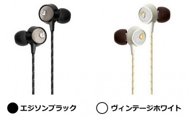 [№5786-1899]AUDIOFLY マイク付イヤホン AF563