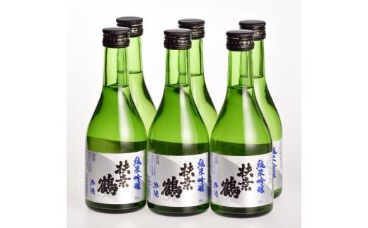 B-81 扶桑鶴 純米吟醸冷酒セット【2pt】