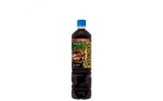 AE26 ジョージアボトルコーヒー甘さひかえめ 950mlPET【10000pt】