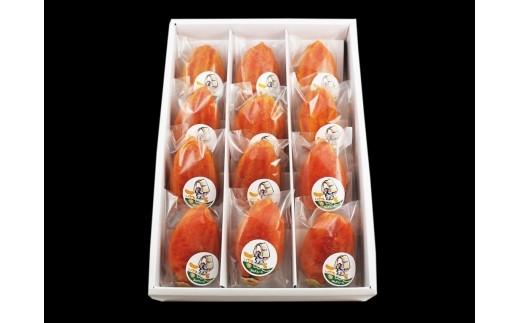 A-125 干し柿「雪んこ」12個入り【1pt】