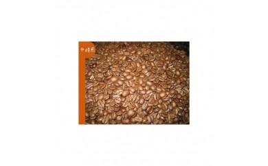 ベーシックブレンド(豆) 500g×2