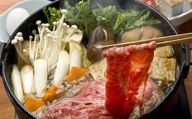 山口県産 和牛ロース すき焼き用 約520g