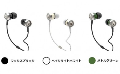 [№5786-1898]AUDIOFLY マイク付イヤホン AF453