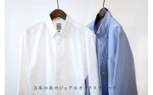 E23 【ファクトリエ コラボ商品】3本の糸カジュアルオックスフォード