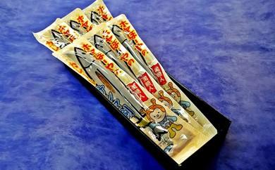 『ホヤぼーや』のカレーなサンマ剣