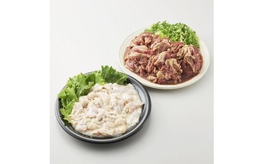 えにわ味付ジンギスカン・えにわ豚塩ホルモンセット(計2kg以上)【1037030】