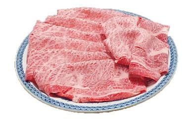 九州産【鹿児島黒牛】A4等級特選肩ロースすき焼き用1㎏
