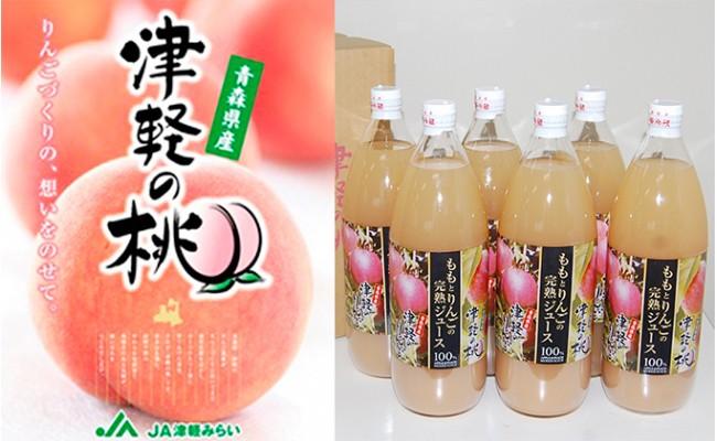 「津軽の桃」の画像検索結果