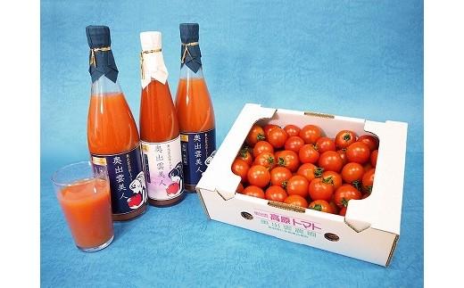 A0-16奥出雲高原トマトと無塩・無添加トマトジュース「奥出雲美人」のセット