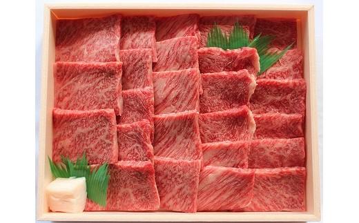 J0-7【毎月23日お届け】冷蔵だから新鮮さが違う!奥出雲和牛赤身焼き肉定期便900g 8回