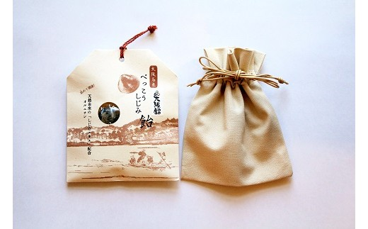 《B1-053》淀川産しじみ飴とヨシ染巾着袋セット