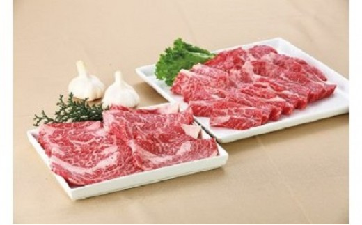 D25 旭志牛特選焼肉セット
