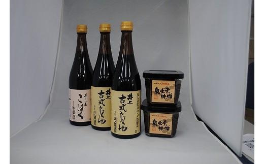 A0-9井上醤油しょうゆ彩り・味噌詰め合わせ