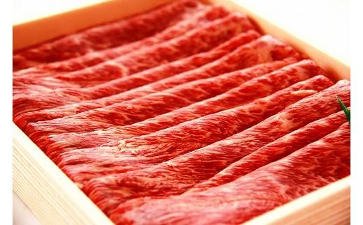 F0-8【毎月18日お届け】冷蔵だから新鮮さが違う!奥出雲和牛赤身すき焼き定期便900g 4回