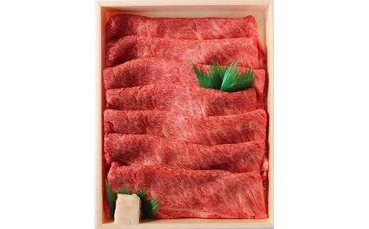 I0-6【毎月19日お届け】冷蔵だから新鮮さが違う!奥出雲和牛肩ロースすき焼き肉の定期便800g 7回