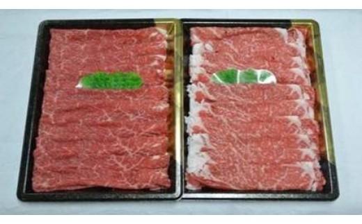 G-12 豊後・米仕上牛しゃぶしゃぶ食べ比べセット【豊後高田市限定】