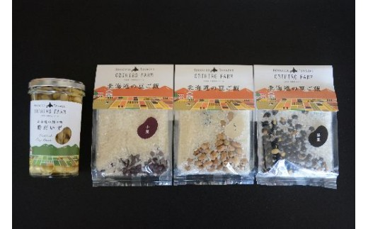 豆ご飯3種と酢たまねぎセット(30-I23)