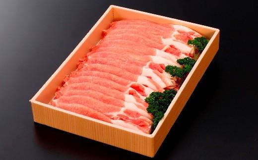 069茨城県産豚肉「ローズポーク」ロースすき焼き用約800g