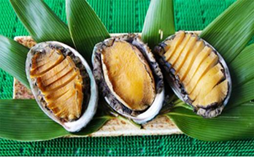 [№5901-0467]天然蝦夷あわびの燻製