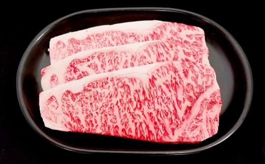 土佐黒毛和牛A5~A4等級(特撰サーロイン肉)サーロインステーキ660g