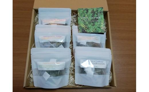 すべて茨城県茨城町で無農薬・無化学肥料で自家栽培されたハーブを使用した味をお届けします。