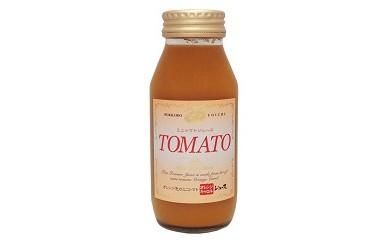 「健康志向の方におすすめ」自社農園産オレンジキャロルミニトマト100%ジュース