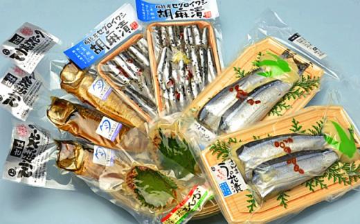 1-56 海の料理セット ~長谷屋こだわり房総料理詰合せ~