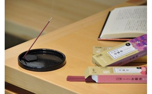 165.良い香りのお線香セット(お香立て付き)