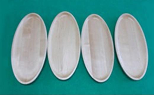 [№5783-0229]楕円木皿 中(月形)・4枚セット
