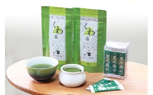 【定期便】【糖が気になる方へ】更木桑茶パウダー 6ヶ月