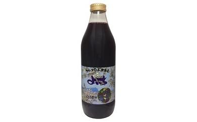 風味豊かな余市産ぶどうジュース6本セット