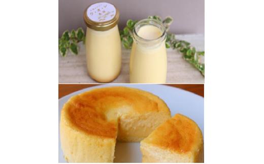 [010-57]大地のプリンウ・オ・レ&チーズケーキ美酪セット