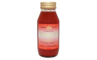 「健康志向の方におすすめ」自社農園産サンチェリーミニトマト100%ジュース
