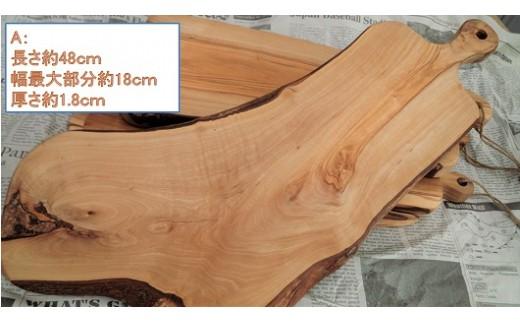 [№4631-1160]オリーブの木で作ったカッティングボード【Leccinoレッチノ】(L)