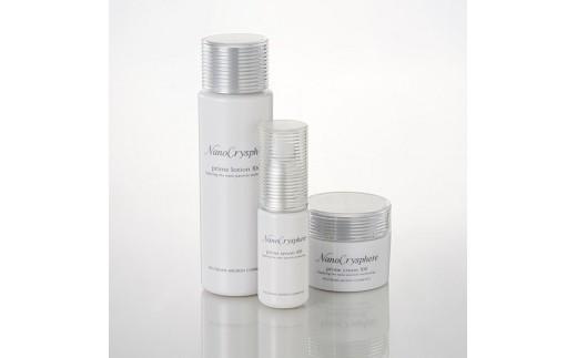 《B5-010》【スキンケア3点セット】化粧水・美容液・クリームセット