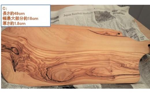 [№4631-7364]1160オリーブの木で作ったカッティングボード【Leccinoレッチノ】(L)【C】