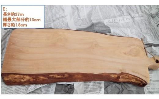 [№4631-7370]1161オリーブの木で作ったカッティングボード【Leccinoレッチノ】(M)【E】