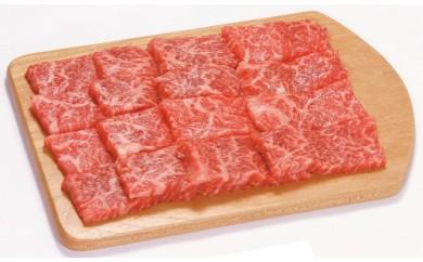 黒毛和牛 超特選カイノミスライス(焼肉用) 700g